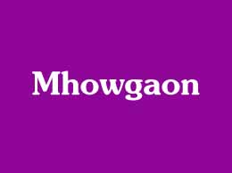 Mhowgaon Yellow Pages