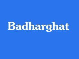 Badharghat Yellow Pages