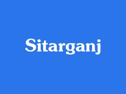 Sitarganj Yellow Pages