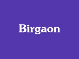 Birgaon Yellow Pages