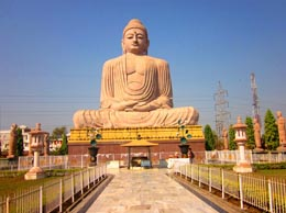 BodhGaya Yellow Pages