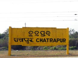 Chhatrapur Yellow Pages