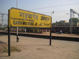 Garhwa Yellow Pages
