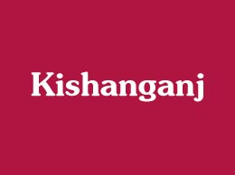 Kishanganj Yellow Pages