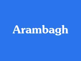 Arambagh Yellow Pages