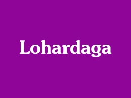 Lohardaga Yellow Pages